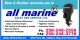 All Marine® Sales and Service Ltd.